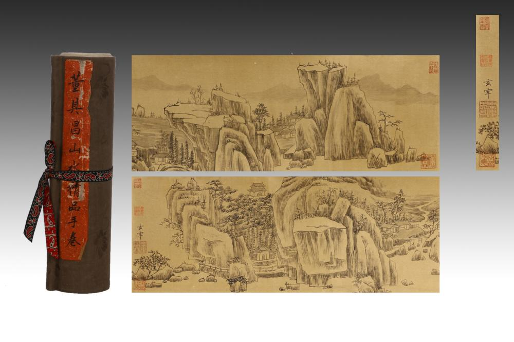 CHINESE HANDSCROLL PAINTING OF VILLAGE IN MOUNTAIN