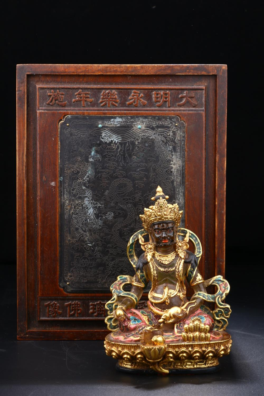 GILT ENAMELLED PEKING GLASS VAISRAVANA BUDDHA