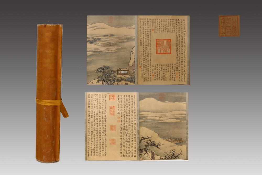 CHINESE HANDSCROLL PAINTING OF WINTER LANDSCAPES