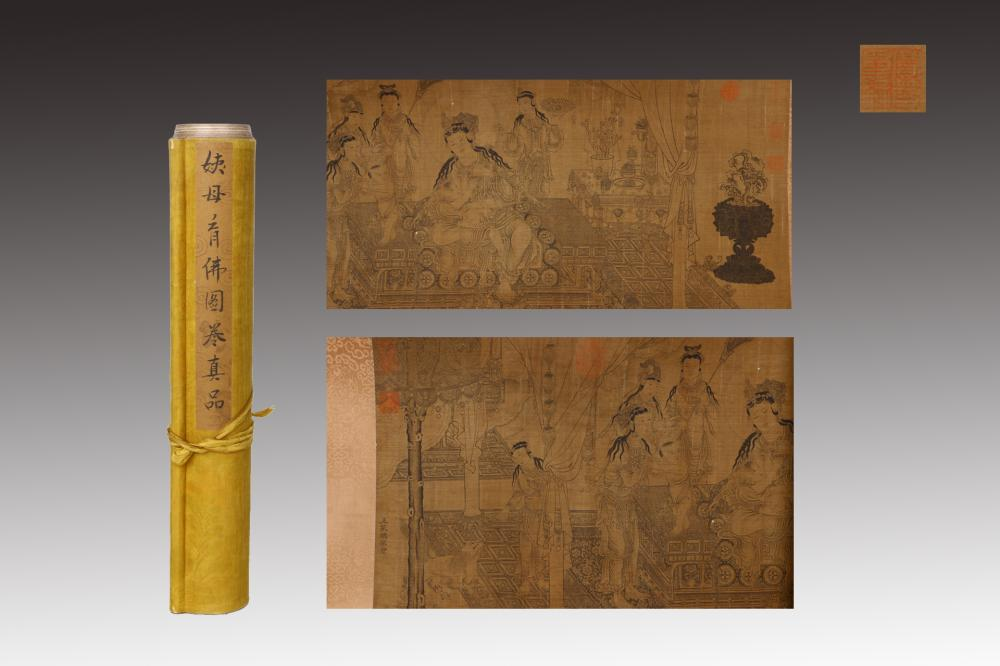 CHINESE BAIMIAO HANDSCROLL PAINTING OF FIGURE