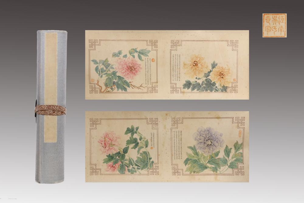 CHINESE HANDSCROLL PAINTING OF COLORFUL FLOWERS