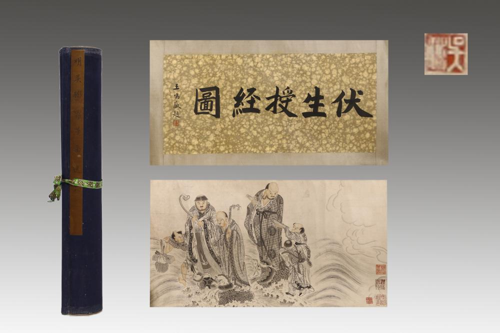 CHINESE INK AND COLOR HANDSCROLL OF ARHATS