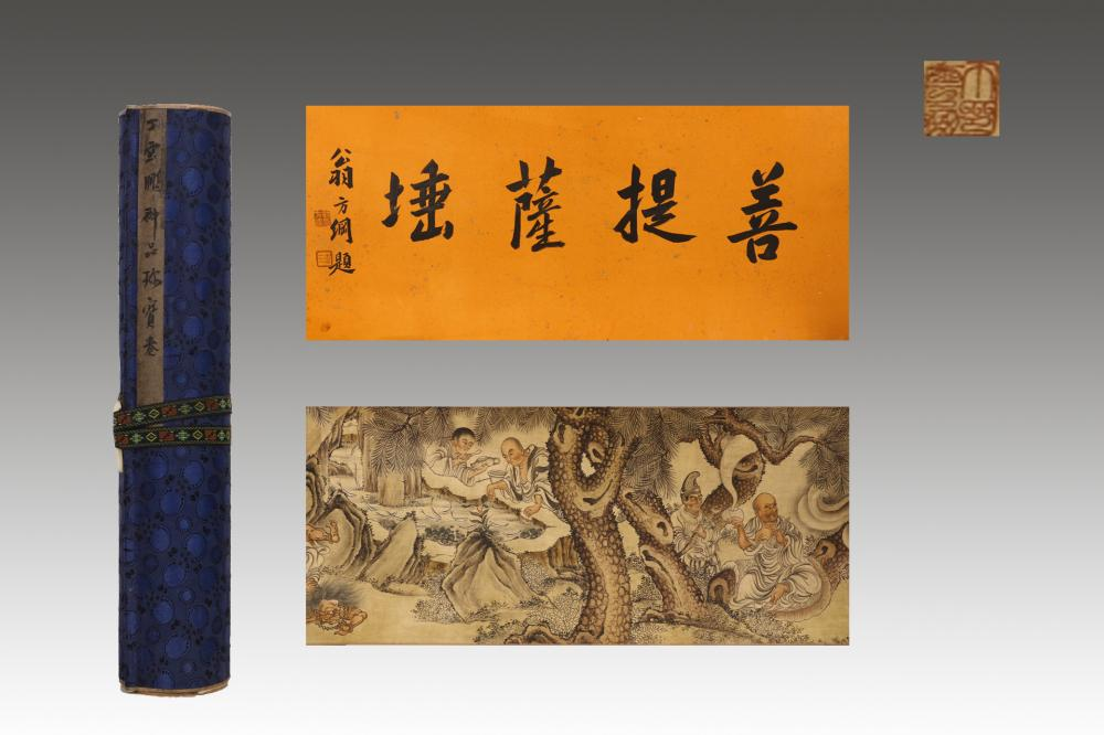 CHINESE FINE HANDSCROLL PAINTING OF ARHAT FIGURES