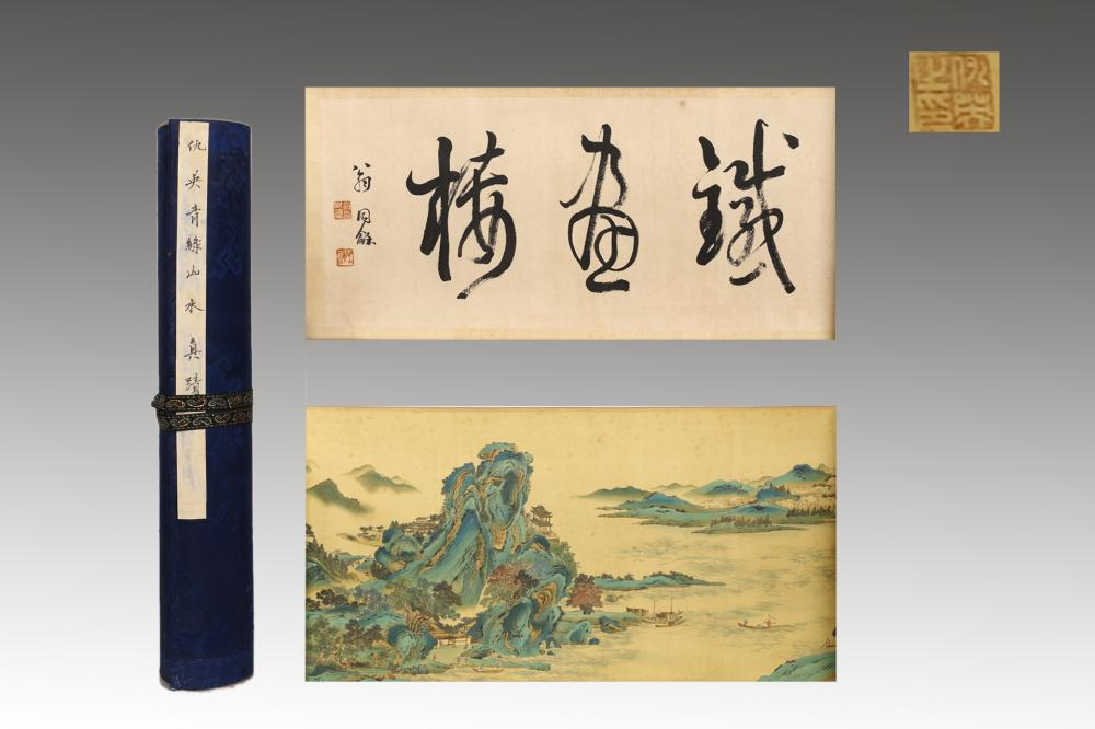 CHINESE HANDSCROLL OF RUNNING RIVER LANDSCAPE