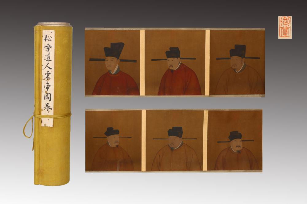 HANDSCROLL PAINTING OF SONG EMPEROR PORTRAITS
