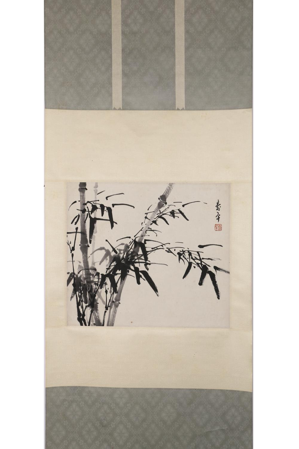 CHINESE INK HANGING SCROLL PAINTING OF BAMBOO