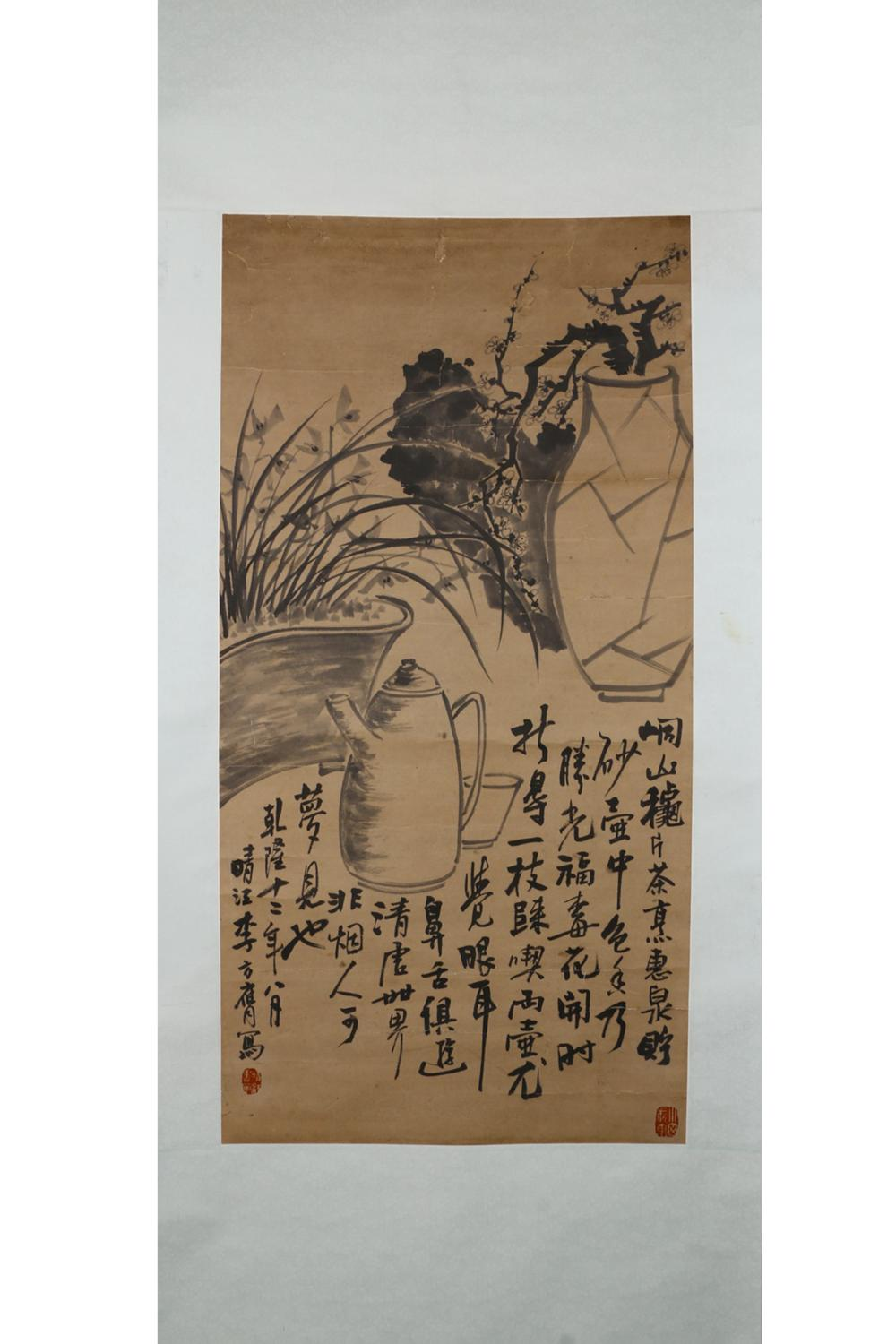 CHINESE HANGING SCROLL PAINTING OF POTTED PLANTS