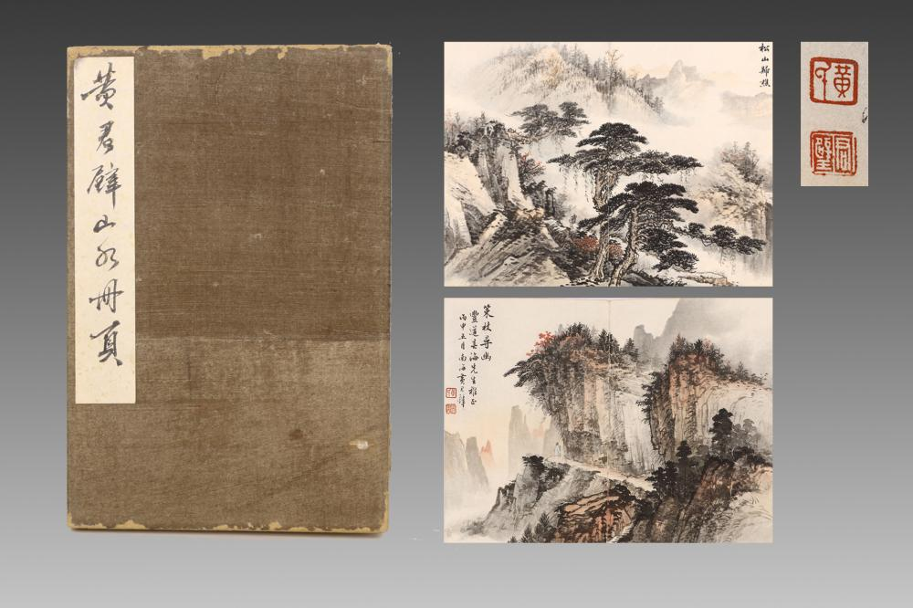 CHINESE PAINTING ALBUM OF VARIOUS LANDSCAPE