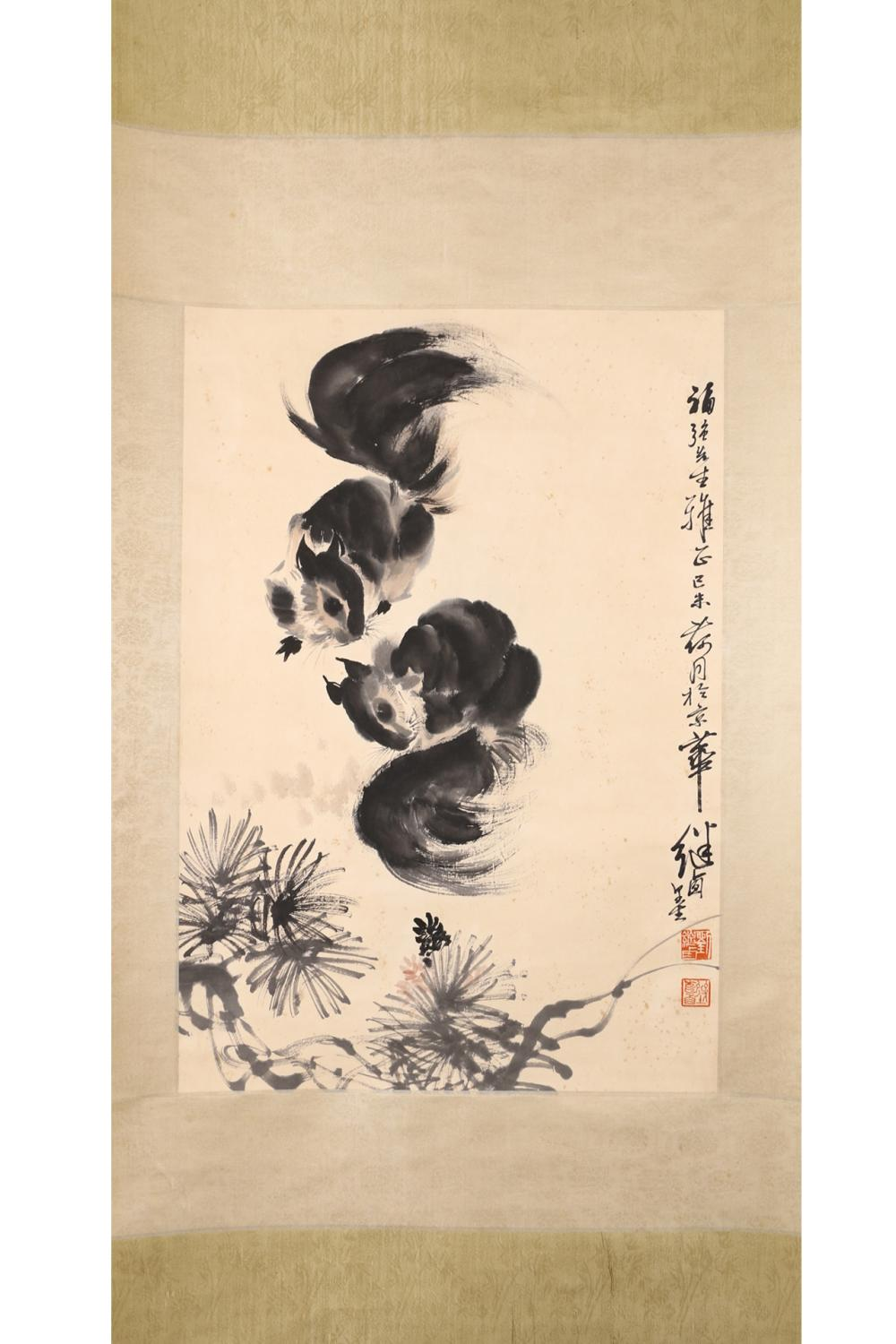 CHINESE INK AND COLOR PAINTING OF TWO SQUIRRELS