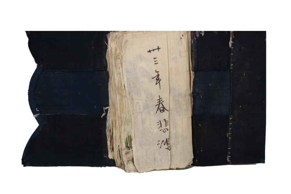 CHINESE INK AND COLOR PAINTING ALBUM OF HORSES