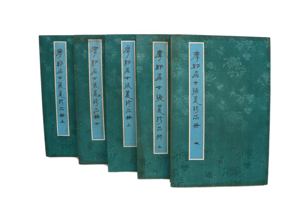 5 VOLUMES BOOK SET OF  CHINESE PAINTING ALBUM