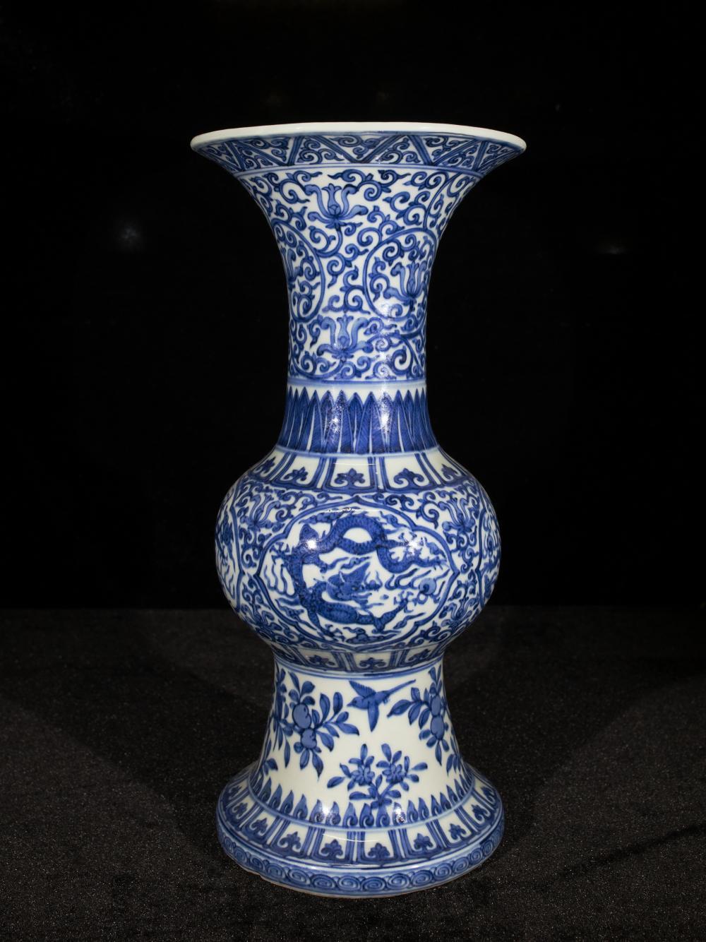 BLUE & WHITE DRAGON PORCELAIN GU VASE, WANLI MARK