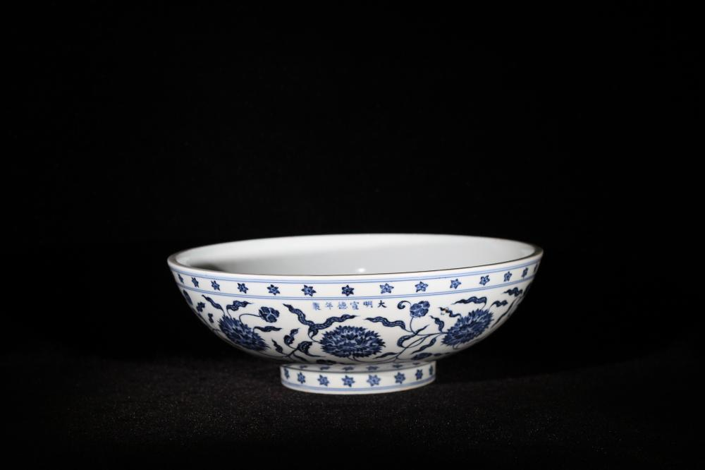 BLUE AND WHITE FLORAL PORCELAIN BOWL, XUANDE MARK
