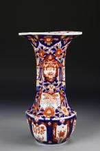 Vintage Wedgniced Light Blue Vase