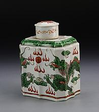 Chinese Wucai Tea Candle