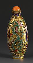 Chinese Cloisonné Snuff Bottle