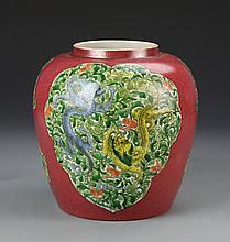 Chinese Wucai Jar