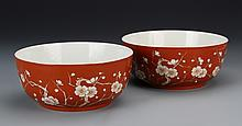 Pair of Chinese Famille Rose Bowl, Mark on Base