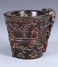 Chinese Carved Horn Cup