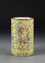 Chinese Enamel Brush Pot