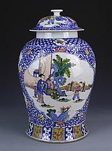 Chinese Wucai Jar with Cover