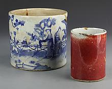Two Chinese Brush Pots