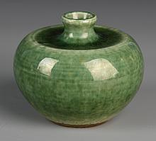 Chinese Apple-Green Glazed Water Coup