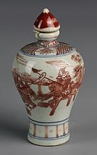 Chinese Copper-Red Snuff Bottle