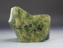 Chinese Jade Mountain