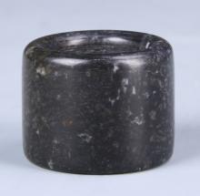Chinese Black Jade Thumb Ring