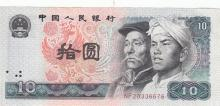 Two Chinese Ten Yuan Bank Notes