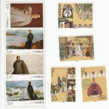 8 Chinese Stamps