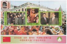 8 Korean Stamps