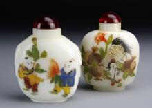 Pair of Chinese Peking Glass Snuff Bottles