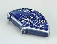 Chinese Antique Blue Water Coup
