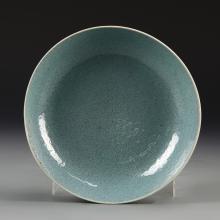 Chinese Robin-Egg Glazed Dish