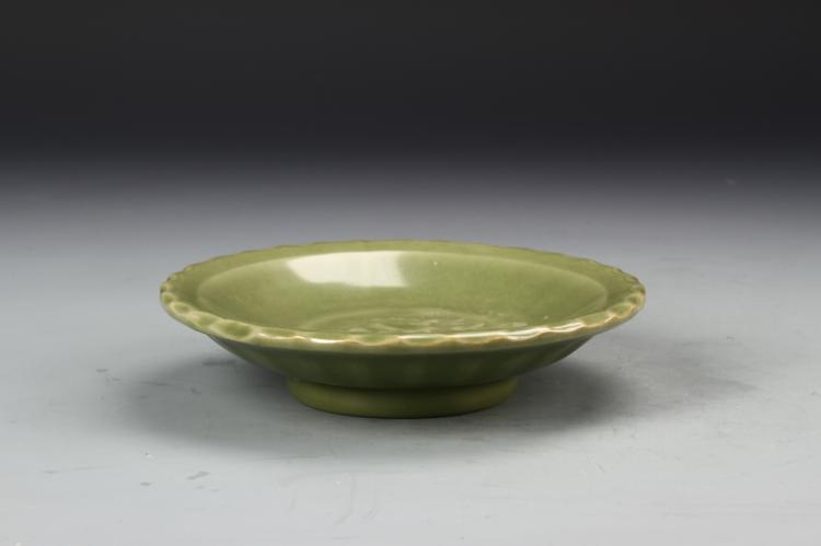 Chinese Longquan Yao Dish