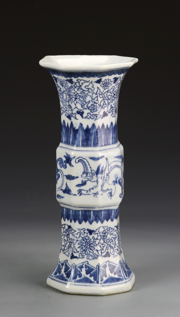 Chinese Blue and White Jun Vase