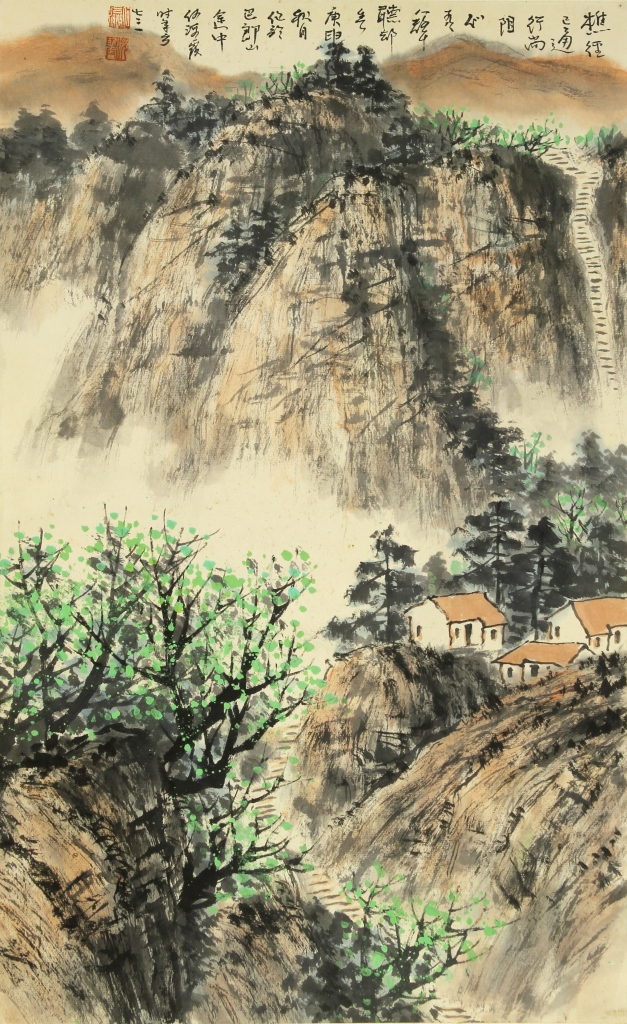 Chinese Scroll Painting,Attributed He Hai Xia