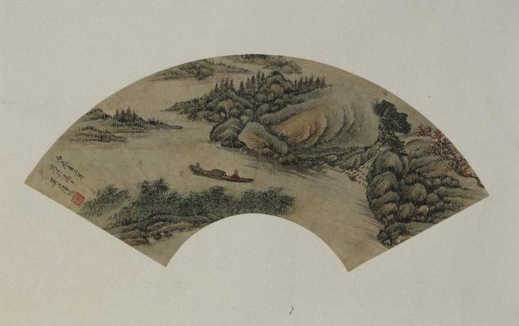 Chinese Fan Painting, Attributed to Liu Hui