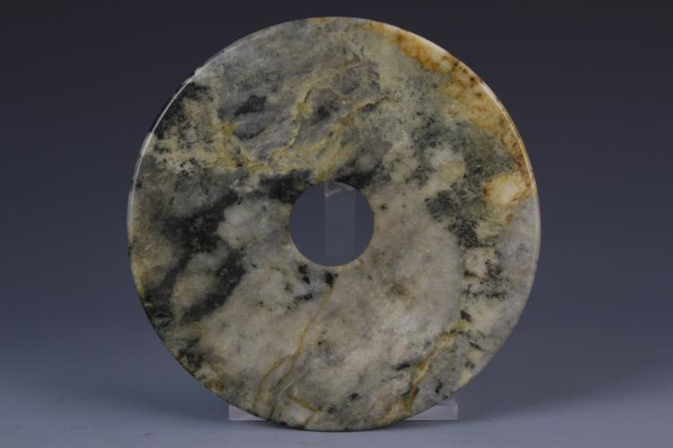 Chinese Antique Jade Pi