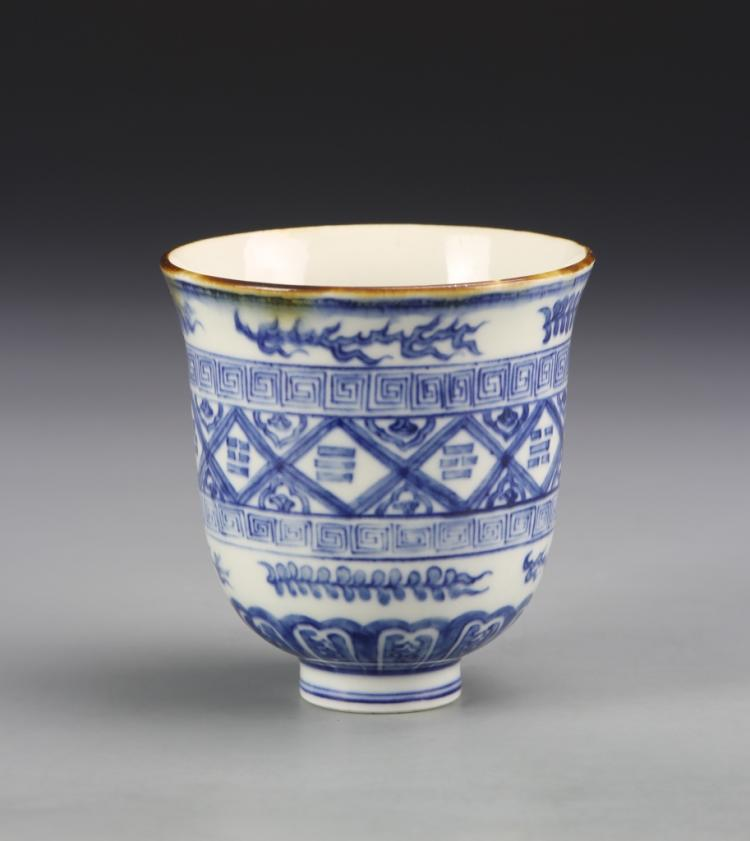 Chinese Blue and White High Bowl