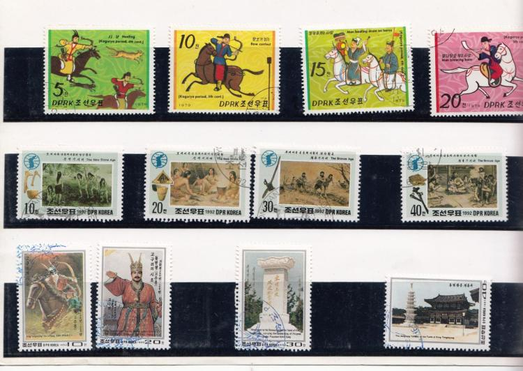 23 Korean Stamps