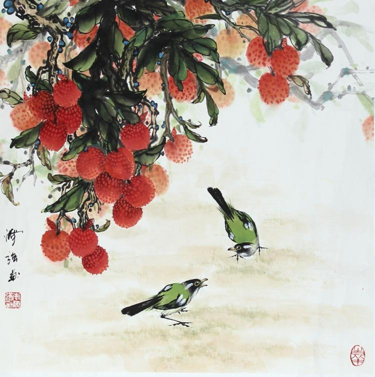 Chinese Water Color of Fruit