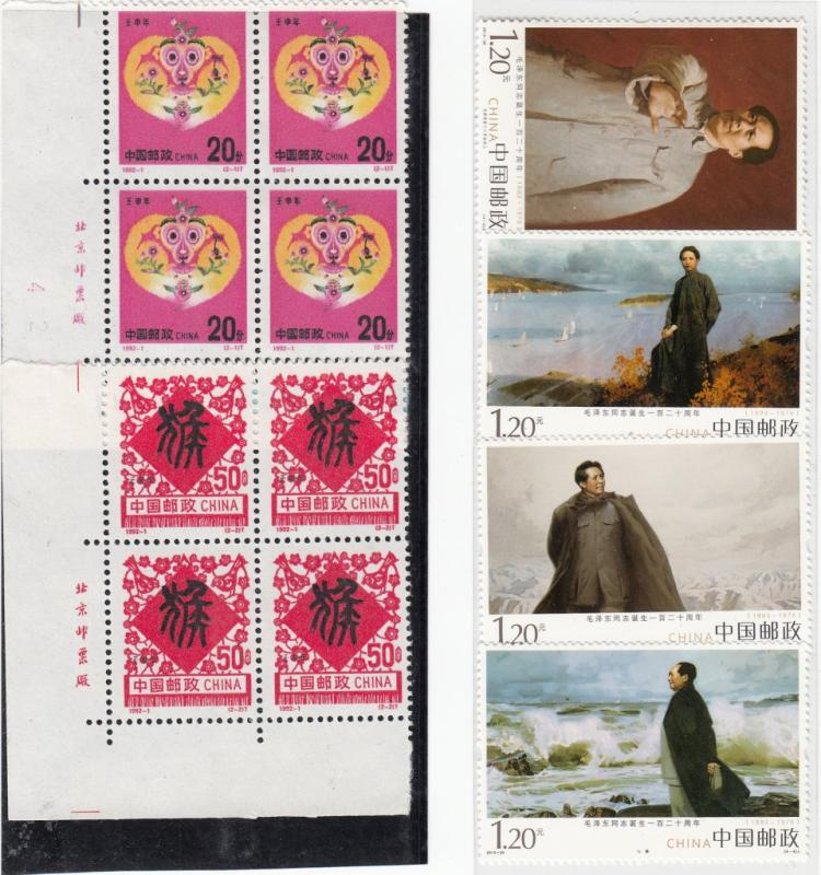 12 Chinese Stamps