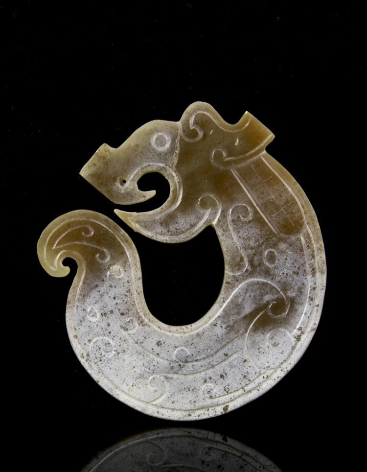 Chinese Antique Jade Dragon Pendant