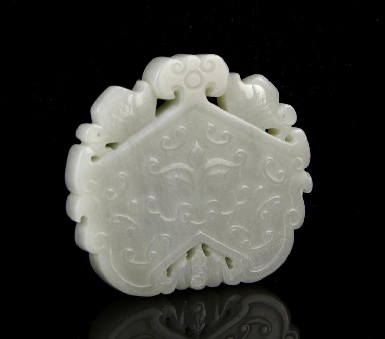 Chinese Antique Carved Tiger Face and Fish Pendant