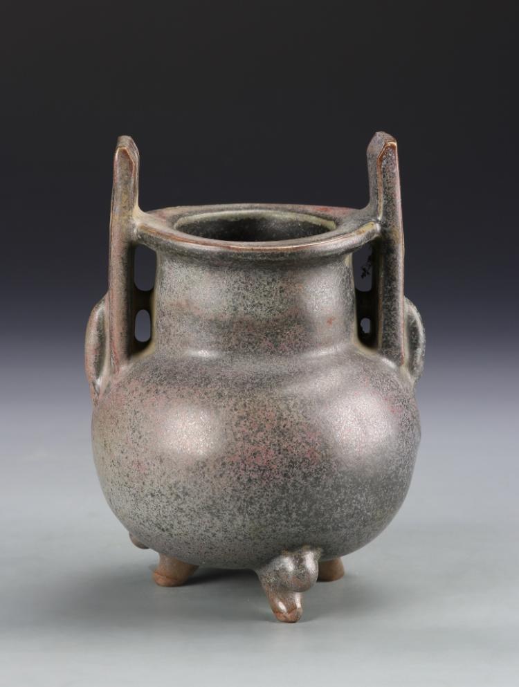 Chinese Antique Jun Ware Censer