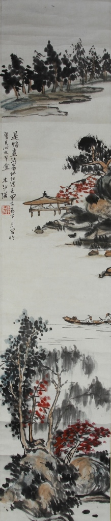 Chinese Scroll Painting, Building in a Landscape