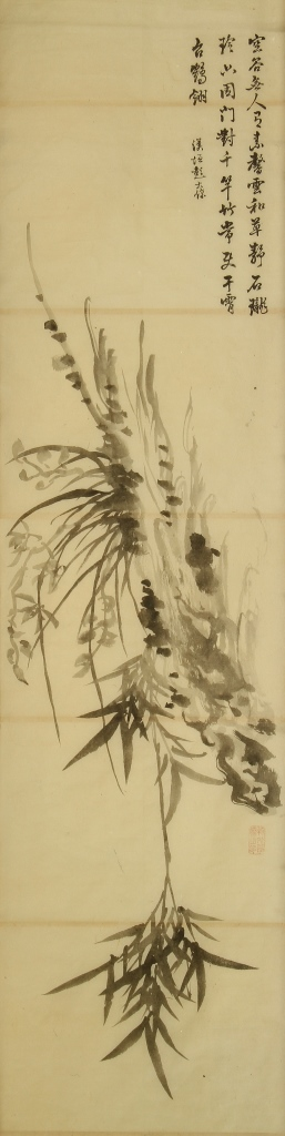 Chinese Hand Scroll Painting of Bamboo